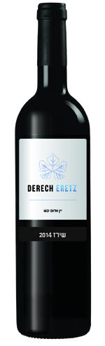 derech_eretz_wine2