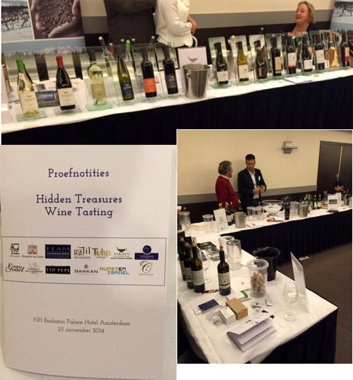 יינות ישראל בהולנד