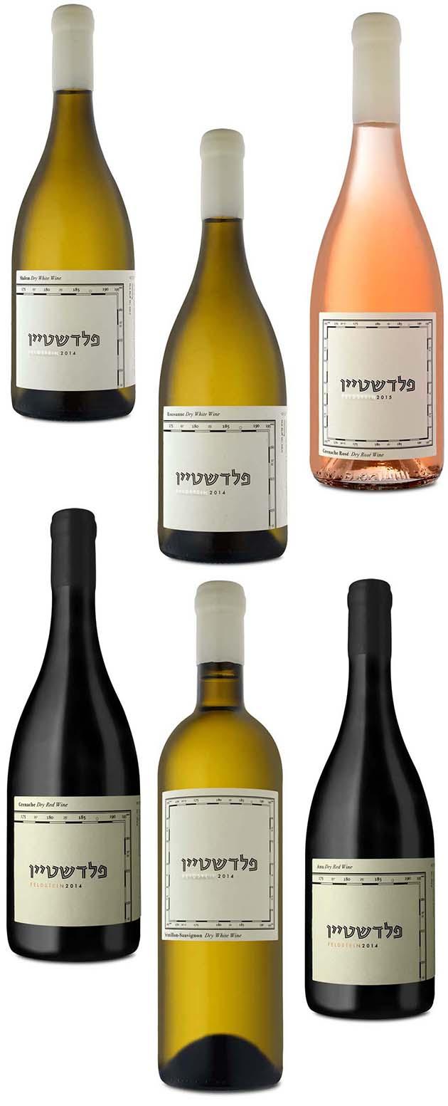 יינות פלדשטיין
