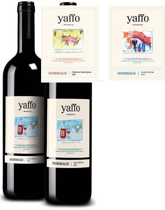 יינות יקב יפו ובית הגלגלים