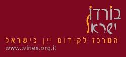 לוגו בורדו ישראל