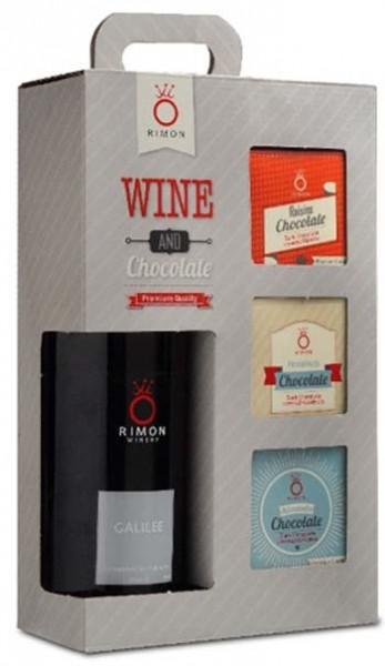 מארז יין רימון ושוקולד