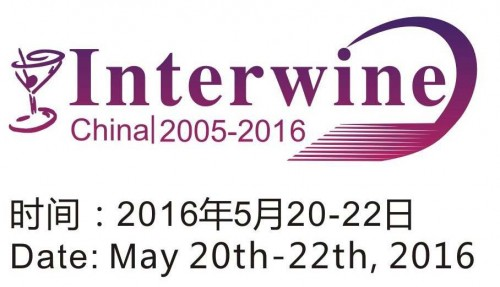 2016 Interwine logo