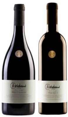 אבידן- שלושה יינות בסדרת הפרינג'