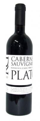 אדיר - פלאטו 2007