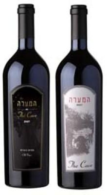 המערה-יינות 2007