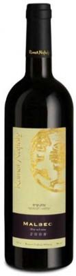 רמות נפתלי- יינות חדשים