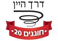 logo_20-year