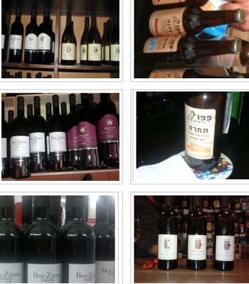 יינות אלרן יין