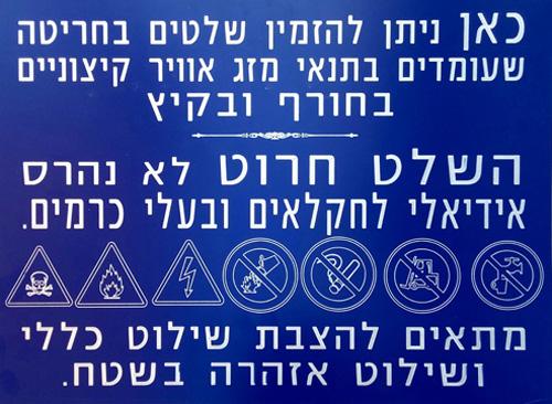 שלט אלומיניום חרוט - גרבו