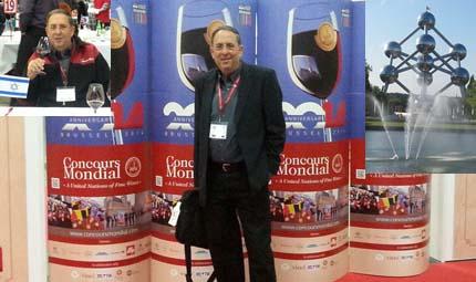 ישראל פרקר שופט בתחרות בבריסל