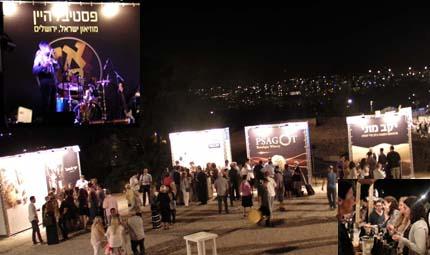 פסטיבל היין בירושלים.