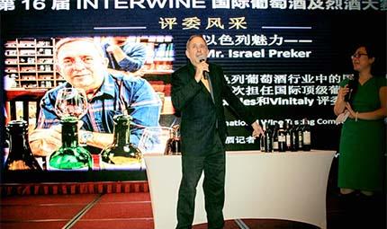 פרקר בסין