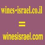 winesisrael